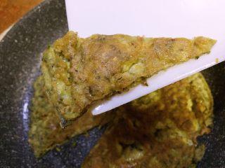 #春食野菜#椿芽烘鹅蛋,烘好后用切刀切成自己喜欢的形状,或者不切
