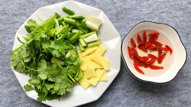 鱼头豆腐汤,枸杞用冷水浸泡,姜切片,葱洗净切段,香菜洗净切段