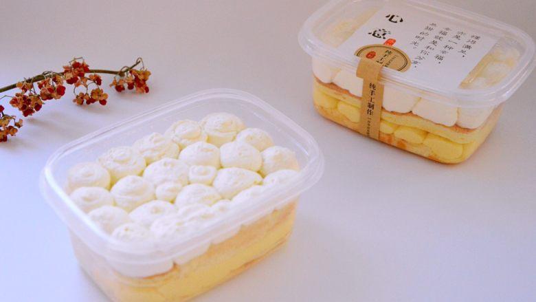 奶油盒子蛋糕