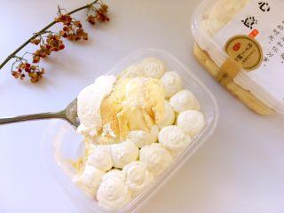 奶油盒子蛋糕,冷藏后再食用更好吃