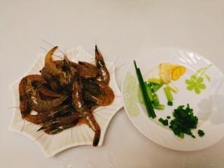 家常菜+红烧明虾,准备好食材