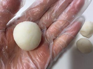 紫薯苹果球&山药🍎球,抱紧搓圆