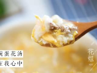 豆腐蛋花牛肉粥,盛一碗,营养丰富,好消化又养胃