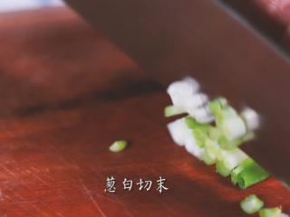 麻婆豆腐,葱白切末
