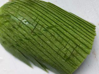 低脂什蔬米线,青南瓜切细丝