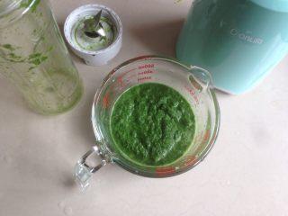 清明时节艾糍香,打成艾叶糊,不需要过滤出艾叶汁,直接用即可。