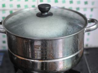 红糖甑糕,放入蒸锅,大火蒸20分钟即可