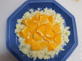 香橙奶酪佐菜花米,将香橙丁