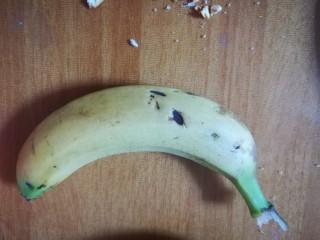 #吃唐诗品宋词#门泊东吴万里船,香蕉,是用来做船的