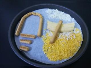 #吃唐诗品宋词#门泊东吴万里船,在香蕉上面斜放一根手指饼干,代表船桨哦