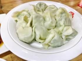 一颗饺子的傲娇放纵丨北京探店