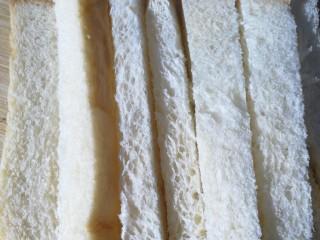 减脂餐系列,取两片吐司,切成条