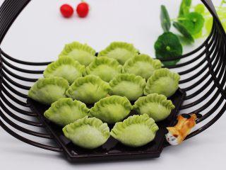 磷虾香椿翠玉饺子🥟【宝宝辅食】,把所有的饺子包好后
