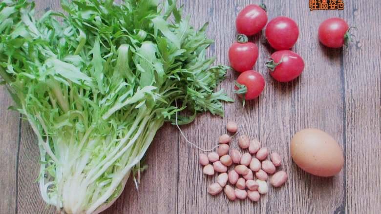 减脂蔬菜沙拉,准备食材