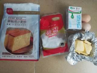 四季慕斯四重奏,常规的戚风蛋糕食材