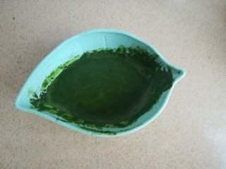 四季慕斯四重奏,抹茶粉加少许水化开