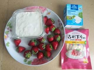 四季慕斯四重奏,草莓慕斯所用材料