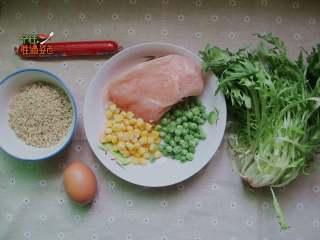 快手减肥便当,准备食材