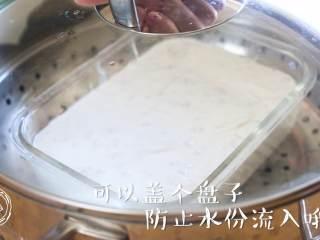 萝卜糕12m+,将容器放入蒸锅中,大火蒸45分钟左右 Tips:最好在容器上加个盖子或盘子,防止水份流入容器内~