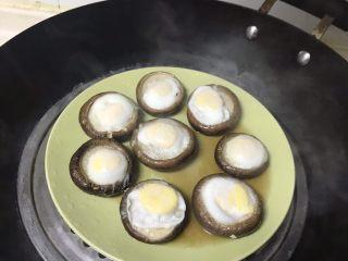 清蒸香菇鹌鹑蛋,大火猛蒸5分钟