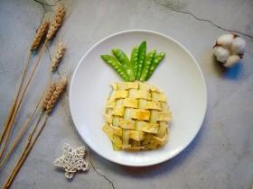 创意菠萝饭