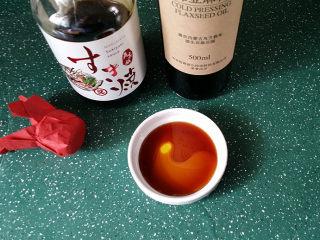 磷虾仁玉子豆腐#宝宝辅食#,此时用又伊鲜和亚麻籽油调点酱汁