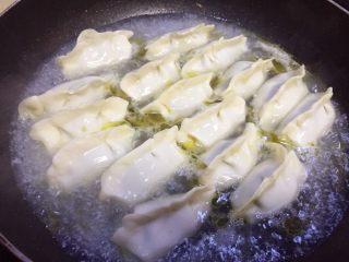 春天第一菜~韭菜肉沫锅贴,不用动锅,烧开