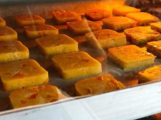 芒果曲奇,170℃,上下火烤20分钟;