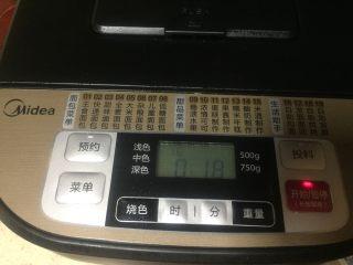 扭扭层层豆沙面包,启动自动和面程序显示为18分钟
