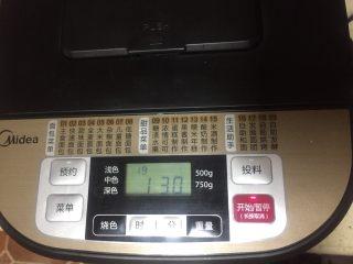 扭扭层层豆沙面包,继续启动面包机自动发面可能显示发酵时间为90分钟
