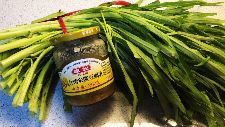 腐乳蒜蓉空心菜,准备食材。家里只剩台湾的这种,偏甜。其实用普通国产的更好吃。