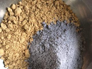 粗粮馒头,加入黑米粉