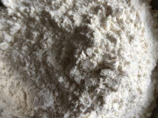 粗粮馒头,最后加入中筋面粉