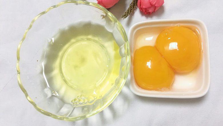 双皮奶,蛋清蛋黄分离