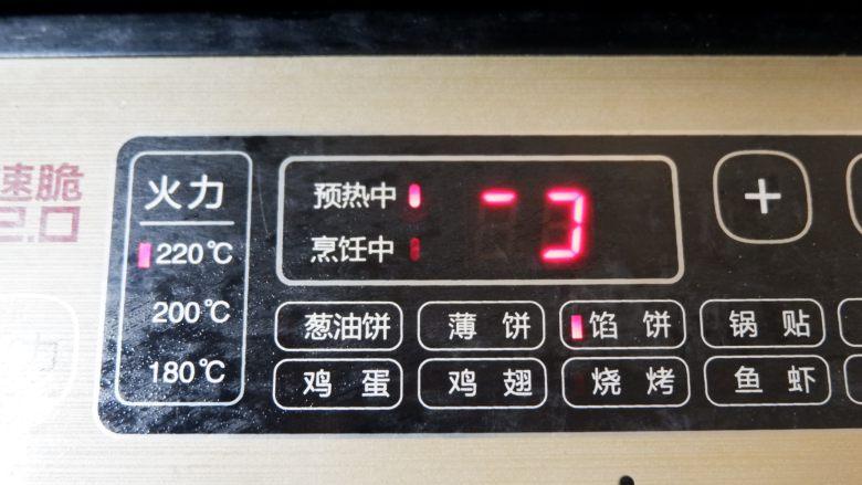 韭菜盒子, 电饼铛抹少许油预热好。