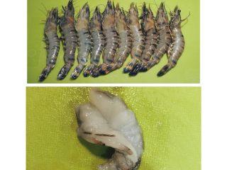 清炒蚕豆香菇虾, 将虾头和虾壳剥去,从虾背挑去泥肠,洗净、拭干,在虾背上割一刀,割深一点,但不要割断,炒熟后形状会卷曲漂亮。放入碗中加入少许淀粉和料酒抓拌均匀腌制备用。