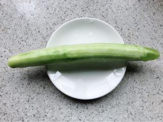 辅食计划+青瓜鸡肉粥,青瓜去皮