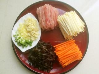 鱼香肉丝#,冬笋,胡萝卜去皮后切丝,里脊肉和黑木耳切丝,葱姜蒜切未备用。