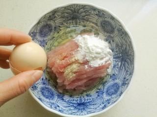 鱼香肉丝#,将切好的里脊肉放入碗中,加入少许盐,少许胡椒粉,一勺料酒,一勺淀粉和一个蛋清。