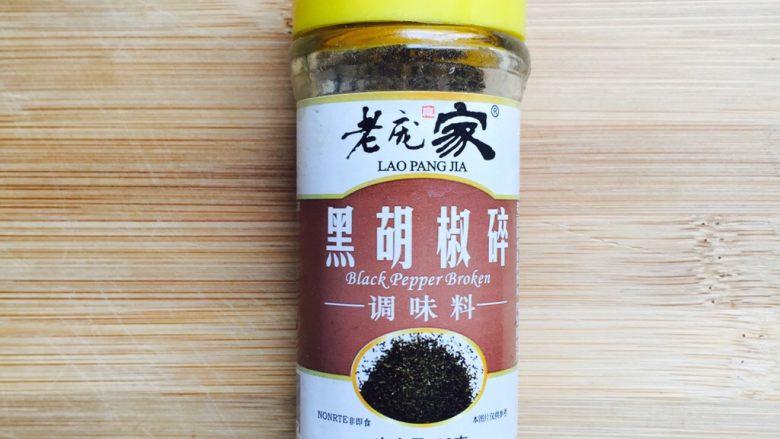奶香黄金馒头片#快手早餐#,黑胡椒碎