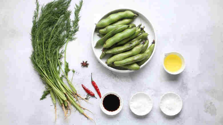 茴香蚕豆,准备好所需食材和调味。