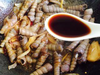 下酒菜~爆炒钉螺,一勺海鲜酱油翻炒均匀即可