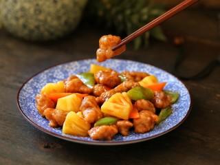 菠萝咕咾肉,如果勾起了你的食欲就赶快试试吧!