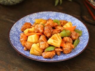 菠萝咕咾肉,一道酸甜开胃的菠萝咕咾肉就做好了!