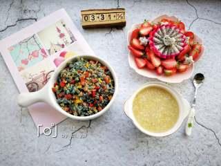 蝶豆花五彩炒饭,美味的早餐