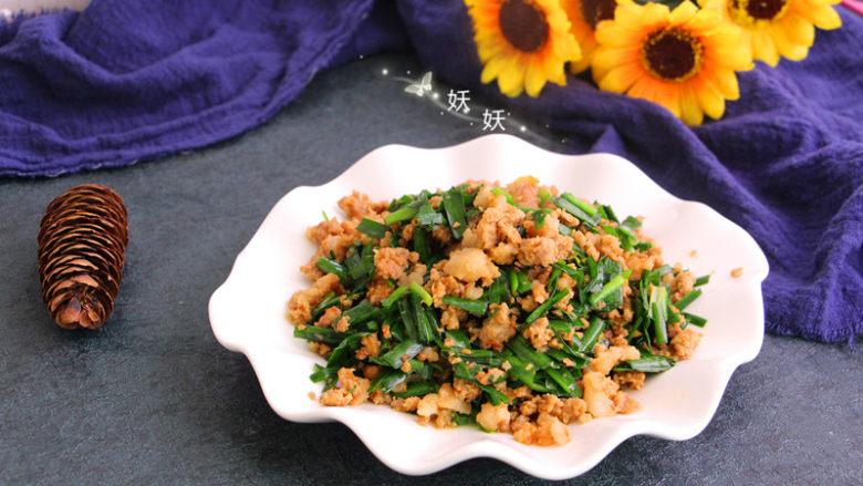 肉沫韭菜,成品