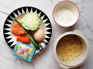 卷心菜三文鱼米饼,准备好食材