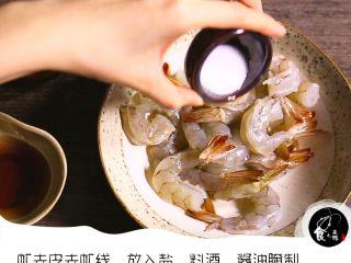 沸腾虾详细做法 好吃停不下来,看图片上的文字介绍