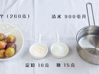 西梅汁,食材:西梅 10个(260克),糖 15克,淀粉 10克,清水 900毫升