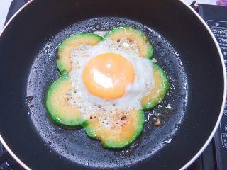 牛油果太阳蛋,盖锅盖,焖至鸡蛋熟即可